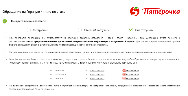 Ст 264 ч 5 ук рф